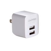 《ONPRO》UC-2P01 雙USB輸出電源供應器/充電器(5V/2.4A)(冰晶白)