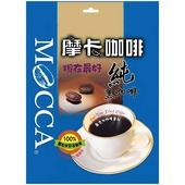 《摩卡》現在最好純黑咖啡(2.5g*25包/袋)