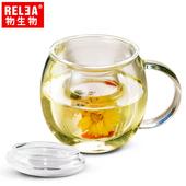 《香港RELEA物生物》370ml素心耐熱玻璃泡茶杯(附濾茶器)