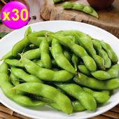 《禎祥食品》外銷日本~A級鹽味毛豆 (共30包)