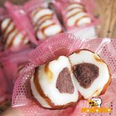 《極鮮配》古早味 黑糖冰卷(350G±5%/盒-10盒入)