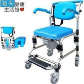 《海夫健康生活館》杏華 招財貓 可掀扶手 U型坐墊 固定式 便器椅 (HT6120)
