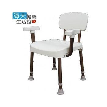 《海夫健康生活館》杏華 天王 洗澡椅 (JY304)