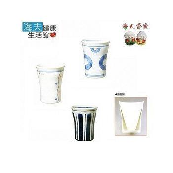 《老人當家 海夫》青芳 窯燒 雙層隔熱杯 日本製(水玉)