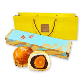 樂活e棧 烏豆沙蛋黃禮盒-蛋奶素(5顆/盒,共1盒)