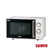 《聲寶SAMPO》20L機械式微波爐 RE-P201R