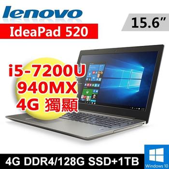 聯想 Lenovo Lenovo IdeaPad 520-80YL000LTW 7SP2 15.6 強效筆電(i5/4G/128G SSD+1T/GT940MX)