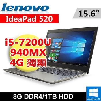 聯想 Lenovo Lenovo IdeaPad 520-80YL000LTW 7SP1 15.6 強效筆電(i5/8G/1T/GT940MX)
