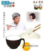 《老人當家 海夫》台和 握柄飯碗 木紋款 日本製