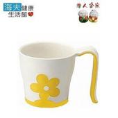 《老人當家 海夫》馬克杯 日本製(黃色)