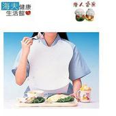 《老人當家 海夫》PIGEON貝親 口袋圍兜兜 日本製