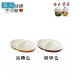 《老人當家 海夫》KANO 日式仿木紋三格餐盤 日本製(焦糖色)