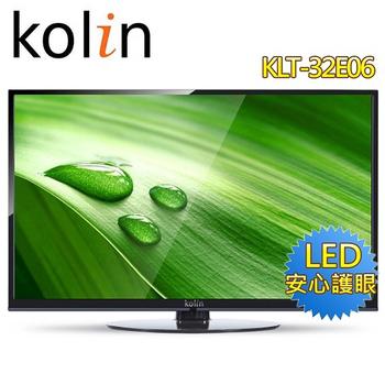 ★結帳現折★下殺↘KOLIN歌林 32吋LED液晶顯示器+視訊盒KLT-32E06(含運+分期0利率)