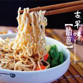 《三米拌麵》古早味油蔥(118g*4包/袋)