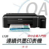《EPSON》L120 超值單功能印表機 $2990