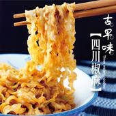 《三米拌麵》四川椒麻(115g*4包/袋)