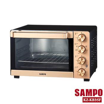 聲寶SAMPO 35L雙溫控油切旋風烤箱 KZ-KB35F