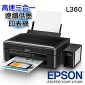 《EPSON》L360 高速三合一原廠連續供墨印表機 $4490