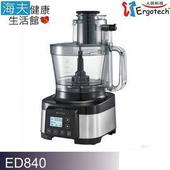 《海夫健康生活館》心之食堂 ED840 12合1 多功能 食物 料理機