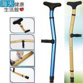 """《海夫健康生活館》""""杏華""""醫療用手杖(未滅菌) 輕量 加強型 腋下拐 (JI10002) 單入藍色 $1920"""