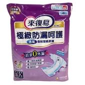 《來復易》極緻防漏呵護透氣黏貼紙尿褲(M號/10片)