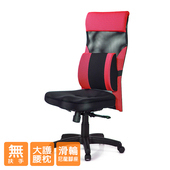 《GXG》高背美臀 電腦椅 (無扶手/大腰枕) TW-171ENHA(請備註顏色)