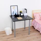 《頂堅》80x80/公分(PVC防潮材質)方形書桌/餐桌/工作桌/電腦桌(二色可選)(深胡桃木色)
