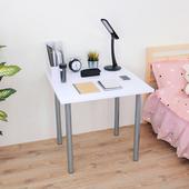 《頂堅》80x80/公分(PVC防潮材質)方形書桌/餐桌/工作桌/電腦桌(二色可選)(素雅白色)