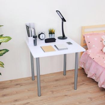頂堅 80x80/公分(PVC防潮材質)方形書桌/餐桌/工作桌/電腦桌(二色可選)(素雅白色)