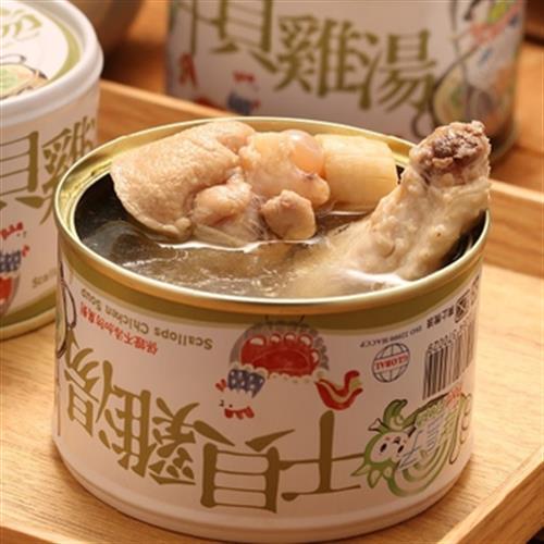 《鮮盒子》湯品(干貝雞湯-230g/罐)