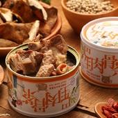 《鮮盒子》湯品(巴生肉骨茶-230g/罐)