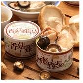 《鮮盒子》湯品香菇雞湯-230g/罐