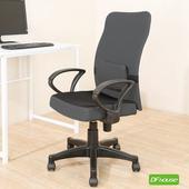 《DFhouse》伊諾克舒適護腰電腦椅