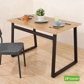 《DFhouse》英式工業風 娜塔莉餐桌