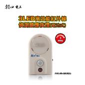 《朝日電工》LED-024  3LED高效能紅外線偵測感應夜燈(電池式)  1入