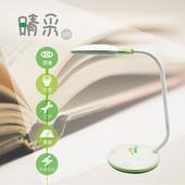 《睛采》USB/插電二用LED優雅檯燈(LED-907) 1入 不挑色隨機出貨