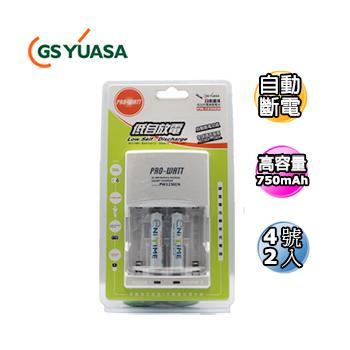 《日本湯淺YUASA》低自放4號2入(750)+智慧型充電器1入組
