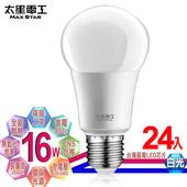 《太星電工》LED燈泡 E27/16W/(24入)(白光)