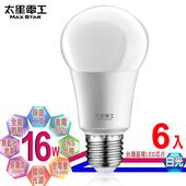 《太星電工》LED燈泡 E27/16W/(6入)(白光)