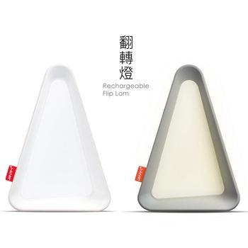 翻轉燈 LED燈 小夜燈(簡潔白-白光)
