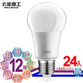 《太星電工》LED燈泡 E27/12W/(24入)(白光)