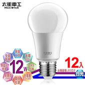 《太星電工》LED燈泡 E27/12W/(12入)(白光)