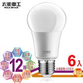 《太星電工》LED燈泡 E27/12W/(6入)(暖白光)