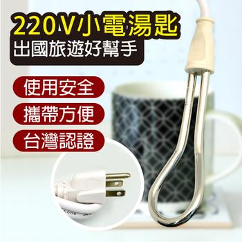 《RJE》RJE C012 電湯匙 1入