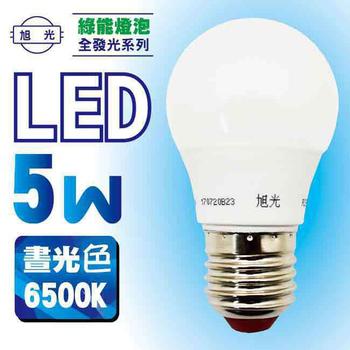 《旭光》旭光 FS-LED-5W-W 綠能燈泡 1入