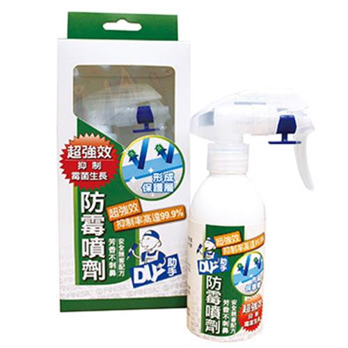 FINESIL 超強效防霉噴劑(150ml)