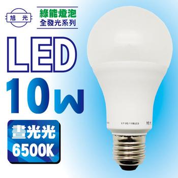 《旭光》FS-LED-10W 綠能燈泡 2入(LED-10W-W(白光))
