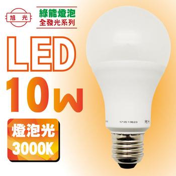 《旭光》FS-LED-10W 綠能燈泡 2入(FS-LED-10W-Y(黃光))