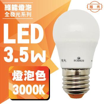 《旭光》旭光 FS-LED-3.5W-Y 綠能燈泡 1入(旭光 FS-LED-3.5W-Y 綠能燈泡 1入)
