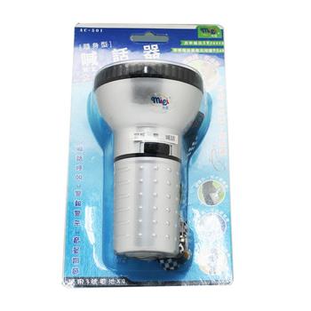 《米里》米里 AC-501 隨身型喊話器 1入(米里 AC-501 隨身型喊話器 1入)